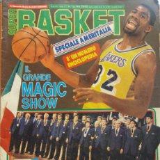 Collectionnisme sportif: SUPER BASKET. ANNO VIII. NÚM.26. LUGLIO 1985. IL GRANDE MAGIC SHOW. Lote 219854571