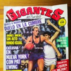 Coleccionismo deportivo: 1985 - REVISTA NÚMERO 1 GIGANTES DEL BASKET - SIN POSTER CENTRAL. Lote 220119647