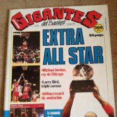 Coleccionismo deportivo: GIGANTES DEL BASKET. FEBRERO 1988. Lote 220245862