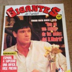 Coleccionismo deportivo: GIGANTES DEL BASKET. JUNIO 1987. Lote 220245932