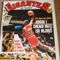 Coleccionismo deportivo: GIGANTES DEL BASKET. DICIENBRE 1987. Lote 220246038