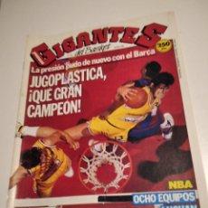 Colecionismo desportivo: GIGANTES DEL BASKET N234. Lote 220521172