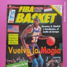 Coleccionismo deportivo: REVISTA FIBA BASKET Nº 12 1992 - ESPECIAL NBA 92/93 - 3 POSTERS GIGANTES - LARRY BIRD - AUDIE NORRIS. Lote 220809335