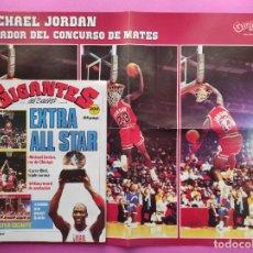 Coleccionismo deportivo: REVISTA GIGANTES DEL BASKET Nº 120 1988 EXTRA ALL STAR NBA CHICAGO 88 POSTER GIGANTE MICHAEL JORDAN. Lote 221408846