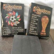 Coleccionismo deportivo: COLECCIÓN 24 SELECCIONES DE ORO MUNDIALES ESPAÑA 82. Lote 221548166