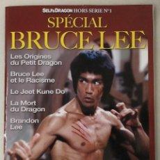 Coleccionismo deportivo: REVISTA ''SELF & DRAGON'' - ESPECIAL BRUCE LEE. Lote 221848718