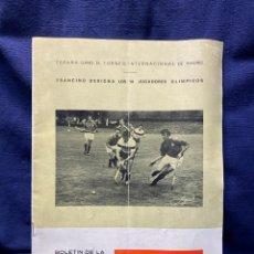Coleccionismo deportivo: BOLETIN REL FEDERACION ESPAÑOLA EPOCA IV N 46 ABRIL JULIO 1968 NUM EXTRA HOCKEY 27,5X19,5CMS. Lote 221984927