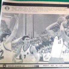 Coleccionismo deportivo: GRANADA - ARIS SALONIKA - TELEFOTO SATELITE ATLANTICO EFE SEPTIEMBRE 1991. Lote 222067770