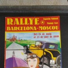 Coleccionismo deportivo: ESPORTIU CULTURAL, RALLYE - BARCELONA MOSCÚ, AÑO 1959. Lote 222639565