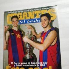 Coleccionismo deportivo: GIGANTES DEL BASKET NÚMERO 803, 20- 26 MARZO 2001 PAU GASOL Y NAVARRO, PÓSTER CENTRAL PAU GASOL. Lote 223364441