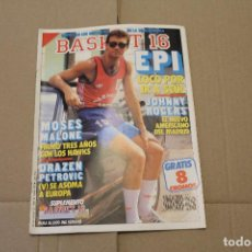 Coleccionismo deportivo: BASKET 16 Nº 47, LLEVA EN LA PÁGINA CENTRAL UN POSTER DE DANNY AINGE Y LOS CROMOS, REVISTA DE BASKET. Lote 225048740