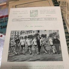 Coleccionismo deportivo: REVISTA DEPORTIVA EDITADA POR UNION VELOCIPEDICA GRANADINA POR VEZ PRIMERA. Lote 227588795