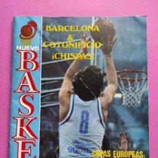 Collectionnisme sportif: REVISTA NUEVO BASKET Nº 44 1981 BARÇA CONTONIFICIO - LIGA ITALIANA - COPAS EUROPEAS. Lote 229491465