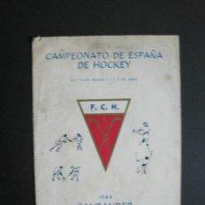 Coleccionismo deportivo: SANTANDER-CAMPOS SARDINERO-CAMPEONATO ESPAÑA HOCKEY-REVISTA PROGRAMA-AÑO 1944-VER FOTOS-(V-22.402). Lote 230766015