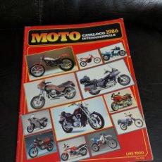 Coleccionismo deportivo: CATALOGO DE MOTOS 1986-MOTO CATALOGO 1986 INTERNAZIONALE /MOTOCICLETAS/CICLOMOTOR-IDIOMA ITALIANO. Lote 231337625
