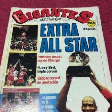 Coleccionismo deportivo: 1988 REVISTA GIGANTES ALL STAR CON PÓSTER MICHAEL JORDAN. Lote 233476290