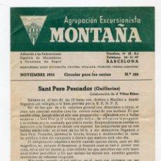 Collectionnisme sportif: MONTAÑA AGRUPACIÓ EXCURSIONISTA (CIRCULAR INFORMATIVA NOV 1953). Lote 235884880