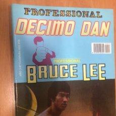 Coleccionismo deportivo: REVISTA DECIMO DAN N 13 PROFESSIONAL BRUCE LEE. Lote 236498035