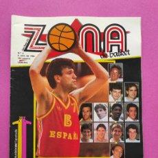 Coleccionismo deportivo: REVISTA ZONA DE BASKET Nº 4 1986 MUNDOBASKET ESPAÑA 86 POSTER CALENDARIO - ZARAGOZA - CELTICS NBA. Lote 236946305