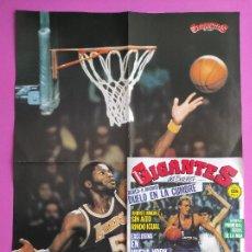 Coleccionismo deportivo: REVISTA GIGANTES BASKET Nº 1 AÑO 1985 PRIMER NUMERO ORIGINAL 85 - POSTER NBA - PAT EWING. Lote 236954860
