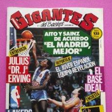 Coleccionismo deportivo: REVISTA GIGANTES BASKET Nº 2 AÑO 1985 - POSTER NBA - JUVER ESPAÑOL - DR J ERVING - LAKERS. Lote 236956085