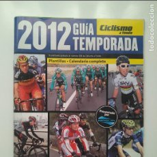 Coleccionismo deportivo: CICLISMO A FONDO GUIA TEMPORADA 2012. POSTER MARK CANVENDISH. PERFECTO ESTADO. Lote 236974765