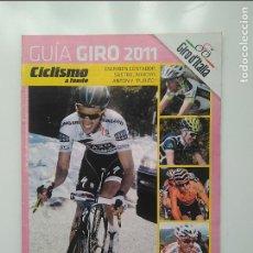 Coleccionismo deportivo: CICLISMO A FONDO GUIA GIRO 2011. POSTER VINCENZO NIBALI.. PERFECTO ESTADO. Lote 236975970