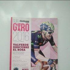 Coleccionismo deportivo: CICLISMO A FONDO GUIA GIRO 2016. POSTER MIKEL LANDA. PERFECTO ESTADO. Lote 236981710