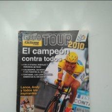 Coleccionismo deportivo: CICLISMO A FONDO GUIA TOUR DE FRANCIA 2010. PERFECTO ESTADO. Lote 236984345