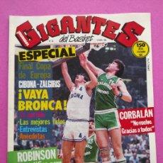 Coleccionismo deportivo: REVISTA GIGANTES BASKET Nº 23 1986 CIBONA-ZALGUIRIS FINAL COPA EUROPA POSTER NBA - CORBALAN ROBINSON. Lote 237264680