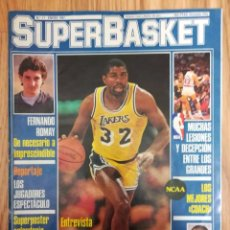 Coleccionismo deportivo: REVISTA SUPERBASKET 1ª SERIE Nº 11 ENERO 1987 ENTREVISTA MAGIC JOHNSON CONTIENE POSTER. Lote 237387445