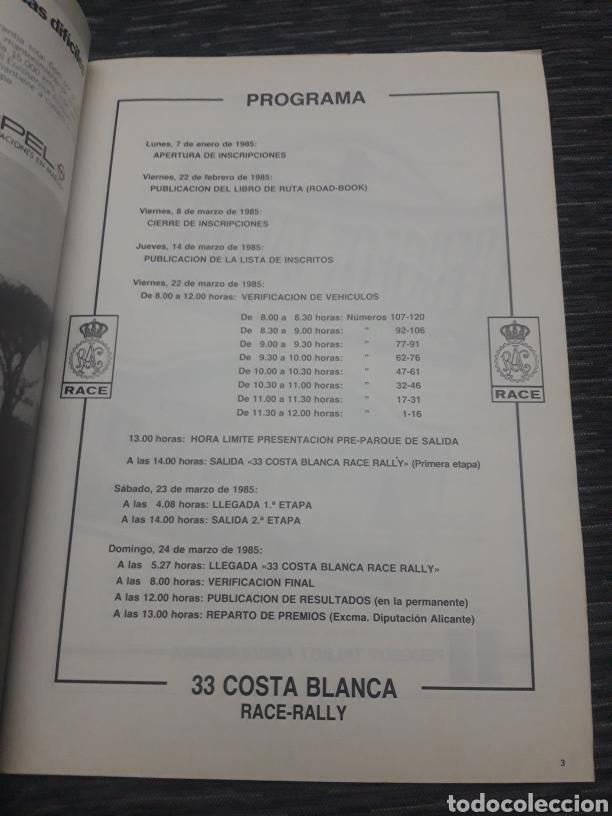 Coleccionismo deportivo: Costa Blanca 33 Race Rally programa 1985 - Foto 2 - 237408570