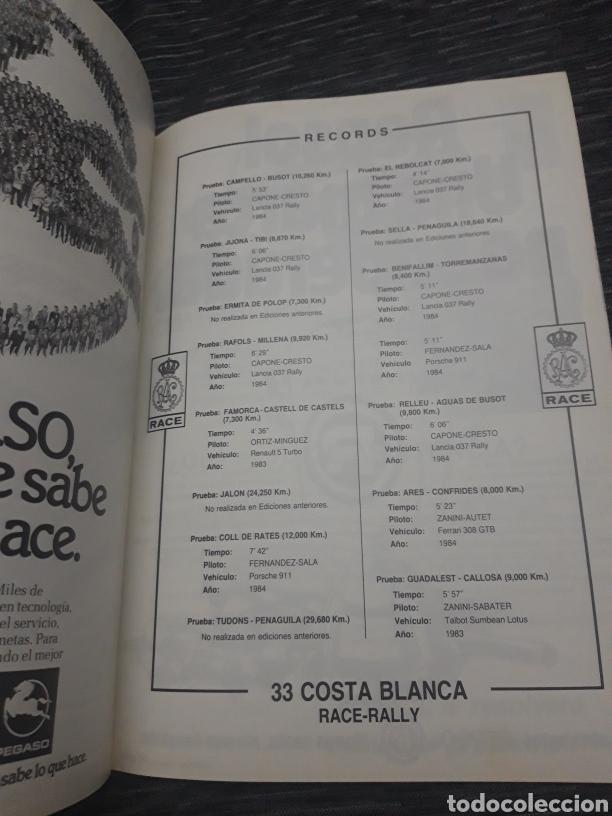 Coleccionismo deportivo: Costa Blanca 33 Race Rally programa 1985 - Foto 4 - 237408570