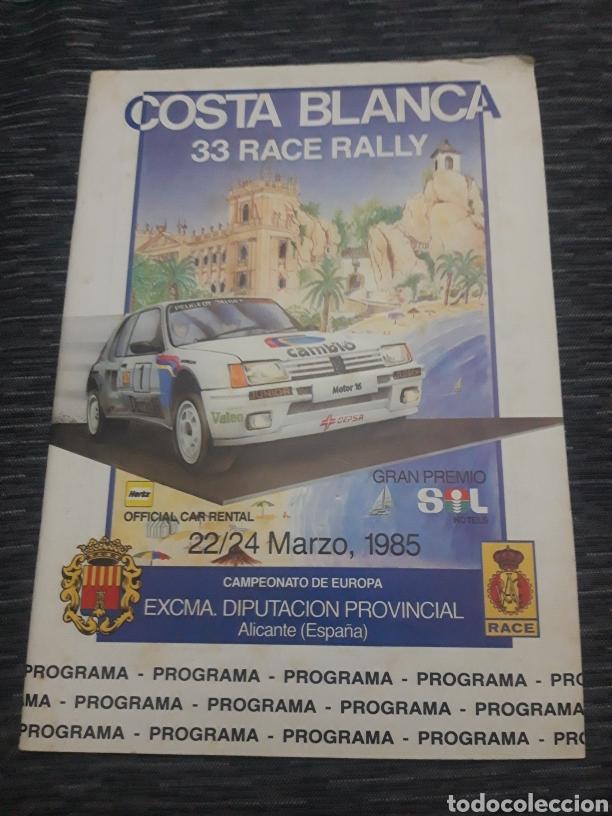 COSTA BLANCA 33 RACE RALLY PROGRAMA 1985 (Coleccionismo Deportivo - Revistas y Periódicos - otros Deportes)