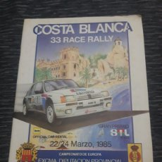 Coleccionismo deportivo: COSTA BLANCA 33 RACE RALLY PROGRAMA 1985. Lote 237408570