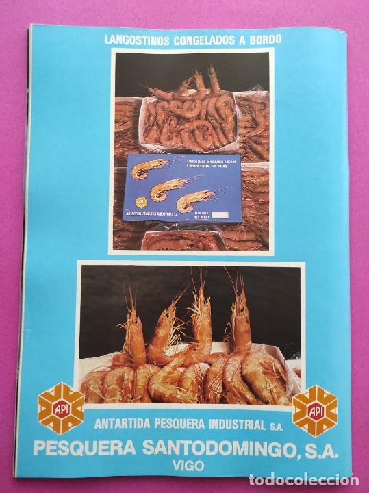 Coleccionismo deportivo: REVISTA NUEVO BASKET Nº 137 1985 POSTER MIKE PHILLIPS JUVER ESPAÑOL - ROLANDO FRAZER - MIKE DANTONI - Foto 4 - 237489085