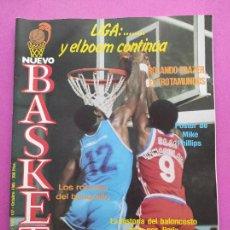 Coleccionismo deportivo: REVISTA NUEVO BASKET Nº 137 1985 POSTER MIKE PHILLIPS JUVER ESPAÑOL - ROLANDO FRAZER - MIKE D'ANTONI. Lote 237489085