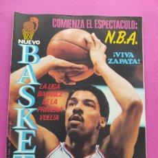 Coleccionismo deportivo: REVISTA NUEVO BASKET Nº 138 1985 POSTER NATE DAVIS CLESA FERROL - NBA 85/86. Lote 237489370