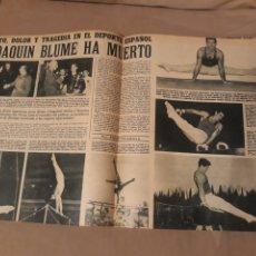 Coleccionismo deportivo: REVISTA MARCA 1959 . REPORTAJE MUERTE JOAQUÍN BLUME. CANARIAS CANTERA DEL BOXEO ESPAÑOL .COMPLETA ,. Lote 239469390
