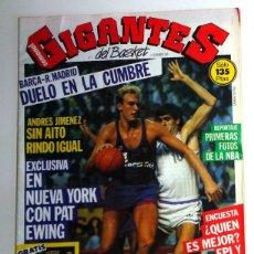 Collectionnisme sportif: REVISTA GIGANTES BASKET Nº1 NÚMERO UNO PRIMER NÚMERO - NOVIEMBRE 1985 - BALONCESTO NBA SIN PÓSTER. Lote 240220795