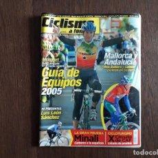 Collezionismo sportivo: REVISTA DE DEPORTES CICLISMO A FONDO, Nº 244 AÑO 2005. Lote 242900455