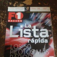 Collezionismo sportivo: REVISTA F1 RACING N° 95 (ENERO DE 2007). Lote 243224825