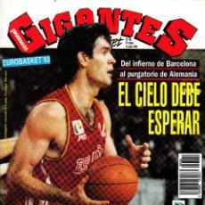 Coleccionismo deportivo: REVISTA GIGANTES DEL BASKET NUMERO 401 ANTONIO MARTÍN, EL CIELO DEBE ESPERAR. Lote 243687325