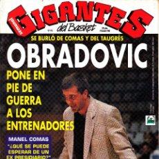 Coleccionismo deportivo: REVISTA GIGANTES DEL BASKET NUMERO 413 OBRADOVIC. Lote 243688320