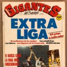 Coleccionismo deportivo: GIGANTES DEL BASKET N° 135 (1988). POSTER BARCELONA CAMPEÓN DE LIGA, EXTRA LIGA,.... Lote 243809285
