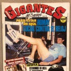 Coleccionismo deportivo: GIGANTES DEL BASKET N° 145 (1988). SIN POSTER, ROMAY, ESCUELA JOVENTUD, UCLA, JOHN SALLEY,.... Lote 243809680