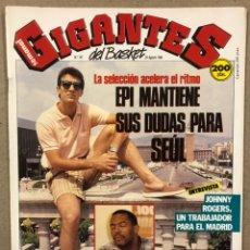 Coleccionismo deportivo: GIGANTES DEL BASKET N° 147 (1988). SIN POSTER, EPI, WAYNE ROBINSON, JOHNNY ROGGERS,.... Lote 243811125
