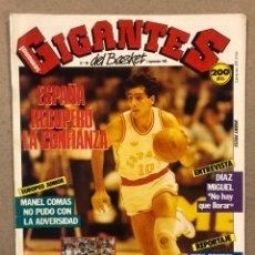 Coleccionismo deportivo: GIGANTES DEL BASKET N° 148 (1988). SIN POSTER, SELECCIÓN ESPAÑOLA, DÍAZ MIGUEL, MANEL COMAS,.... Lote 243813265