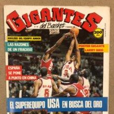 Coleccionismo deportivo: GIGANTES DEL BASKET N° 149 (1988). SIN POSTER, SELECCIÓN ESPAÑOLA, SABONIS, SELECCIÓN USA,.... Lote 243813540