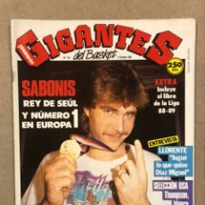 Coleccionismo deportivo: GIGANTES DEL BASKET N° 154 (1988). POSTER CHECHU BIRIUKOV, OLIMPIADAS SEÚL '88, SABONIS,.... Lote 243814420